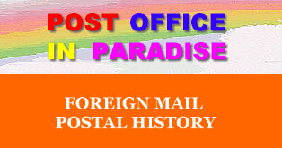 Foreign Mail Postal History