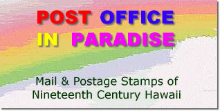 Welcome to POST OFFICE IN PARADISE
