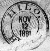 Hilo 281_01 (II) - 91 - Nov 12 retroreveal