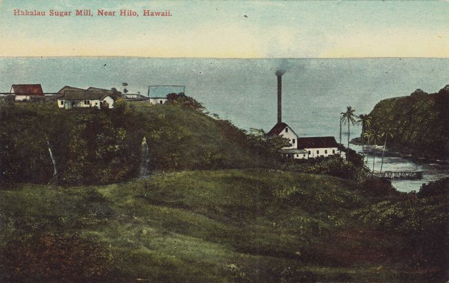 Hakalau Sugar Mill