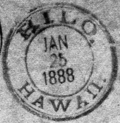 Hilo 281_01 (I) 88 - Jan 25 retroreveal