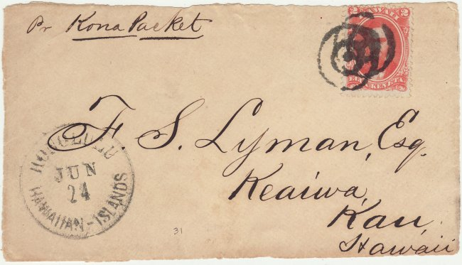 Hono 243_02 __ - Jun 24 to Keaiwa, cover front c. 1870