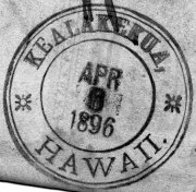 Kealakekua 282_011 96 - Apr 3 retroreveal