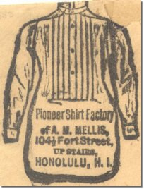 Pioneer Shirt Factory 29Oct90