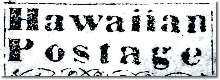 Grinnell No 3 Hawaiian Postage - 1200