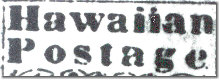 Grinnell No 52 - 600 - Hawaiian Postage